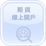 online01-bt.jpg